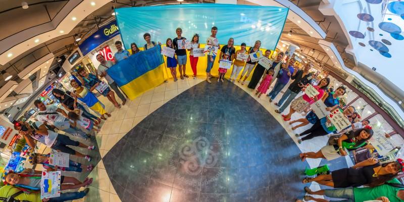 Action for piece in Ukraine