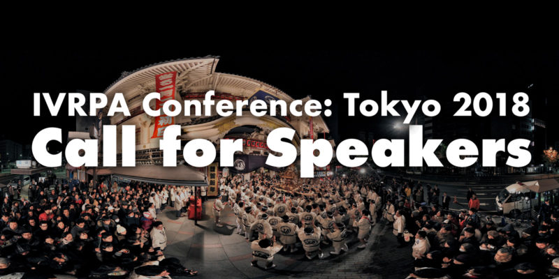 IVRPA-2018-call-for-speakers