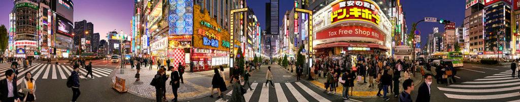 Tokyo-banner-strip