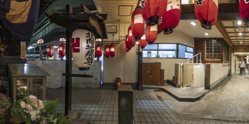 Jizo Alley